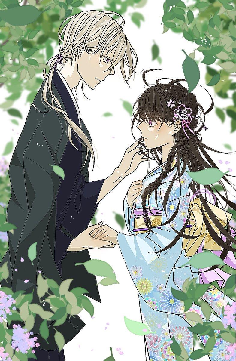 小説 結婚 の 幸せ わたし な