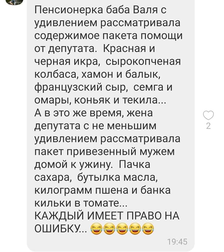 жозефина бонапард (@gozefinagold) | Twitter