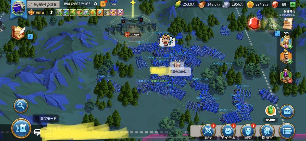 遅くなりましたが、1669サーバー関所攻略おめでとうございます!!野蛮人がT5弓兵だったので、覚醒義経曹操コンビの集結でした(´艸`)皆ホント最強すぎ!#1669サーバー #ロストキングダム