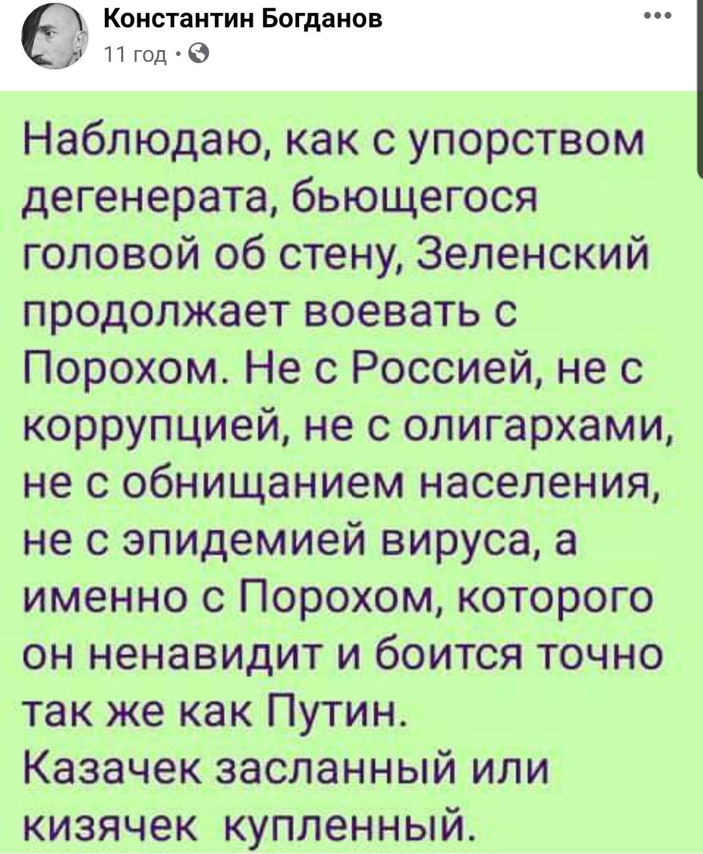 Все ждут, когда посадят Порошенко, - Зеленский - Цензор.НЕТ 2383