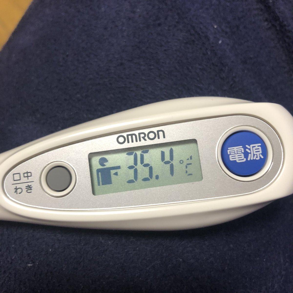 体温計 オムロン