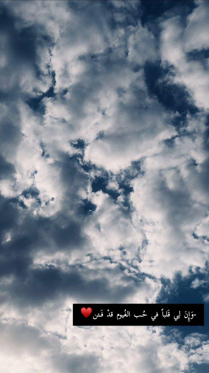 كلام عن الغيوم