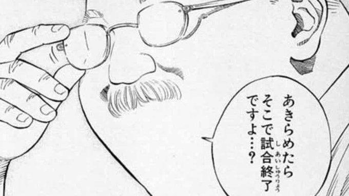 yamazakulasobaの画像