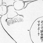 yamazakulasobaのサムネイル画像