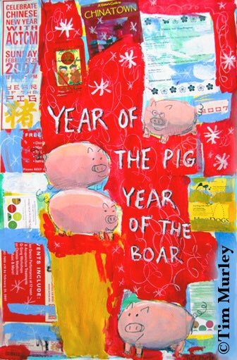 Throwback to The year of the pig 🐖 🐷 🐽🏮 #hongkong #collageart #Beijing #Shanghai #Taiwan #chinesenewyear #astrology #yearofthepig #pig #pigs #chinese #chinatown #boar #streetart #taipei #lunarnewyear #contemporaryart #fineart #popart #China #throwback #Abstract #zodiac #art https://t.co/i8Tad4S1wB