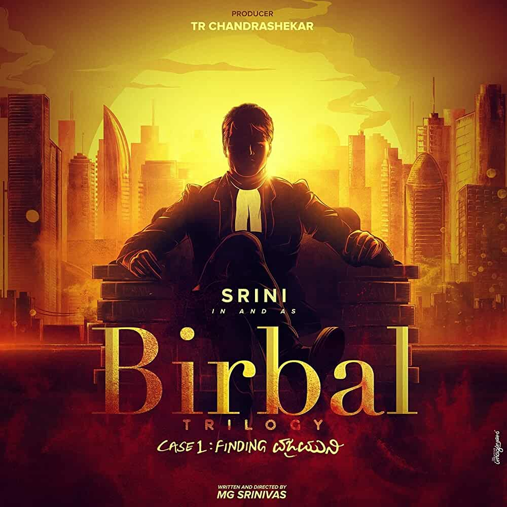 Kannada film #Birbal : #FindingVajramuni (2019), the first part of the #BirbalTrilogy by @lordmgsrinivas, feat. @lordmgsrinivas #VineethKumar @rukminitweets @ShastrySujay #MadhusudanRao and #SureshHeblikar, now streaming on @PrimeVideoIN.  @birbaltrilogy #Srinipic.twitter.com/sgP4IQPg61