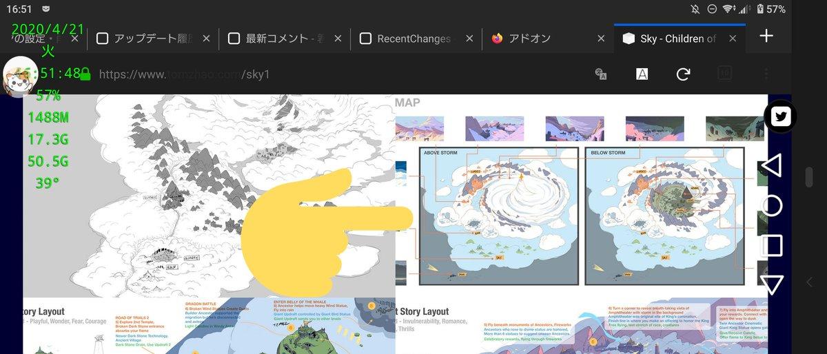 域 Sky マップ 暴風