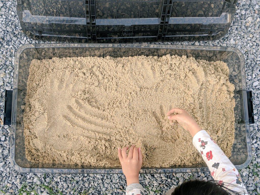 コンテナ 砂場