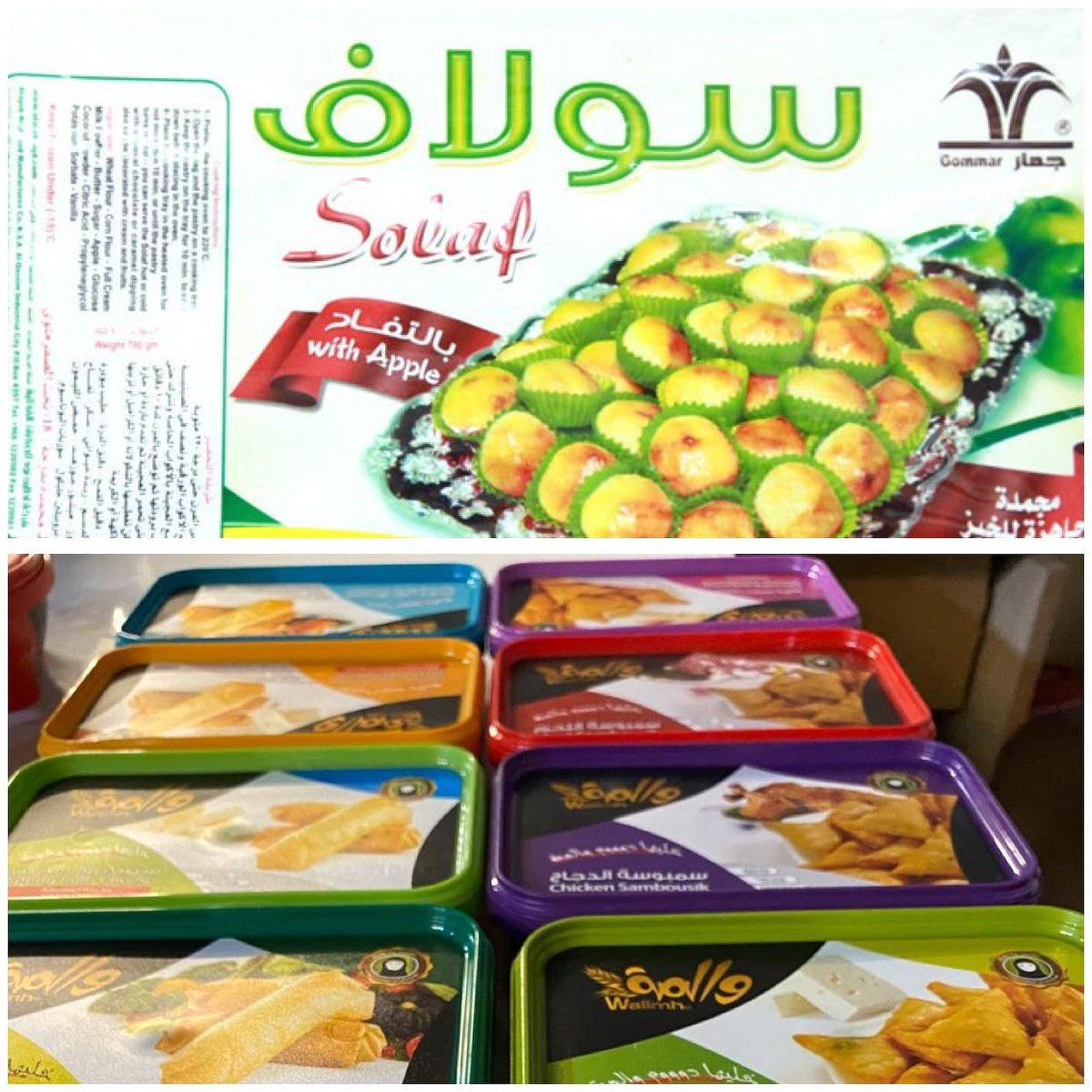 شركة شموع الماضي On Twitter يوجد الأن مفرزنات والمه وسولاف بالمتجر رمضان رمضان كريم صيام الاثنين صيام الخميس Https T Co 609tfssoa9 Https T Co Xf8s080igc