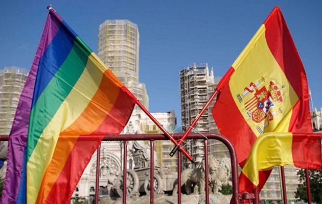 21 de abril de 2005, el Congreso de los Diputados aprueba el Matrimonio Igualitario en España. Se cumplen 15 años ya 🇪🇸🏳️🌈 https://t.co/27tmetmhLC