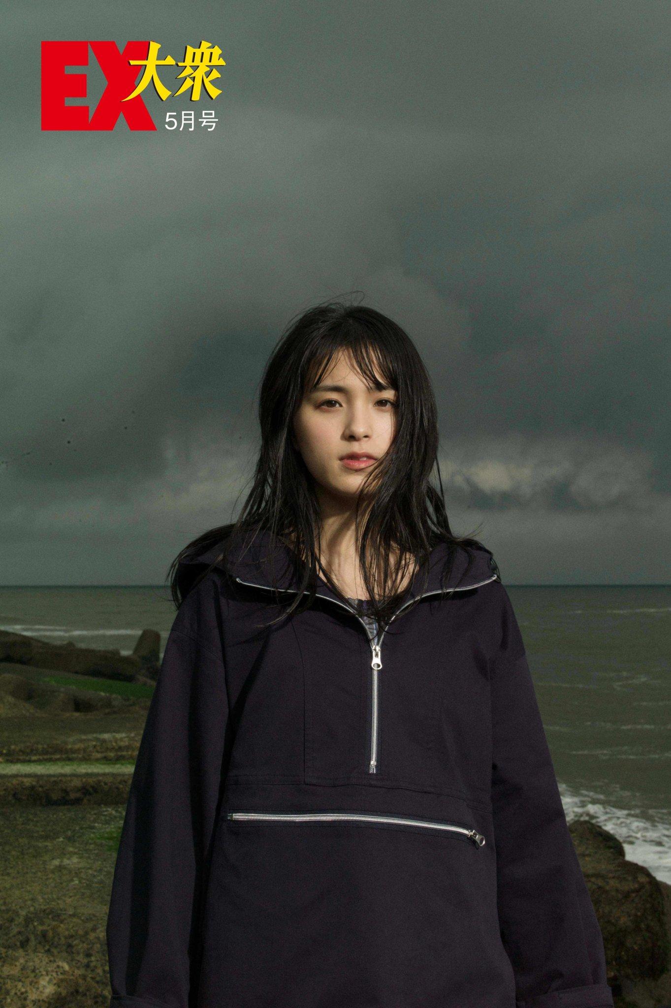 EX大衆2020年5月号大園桃子本誌未掲載カット1