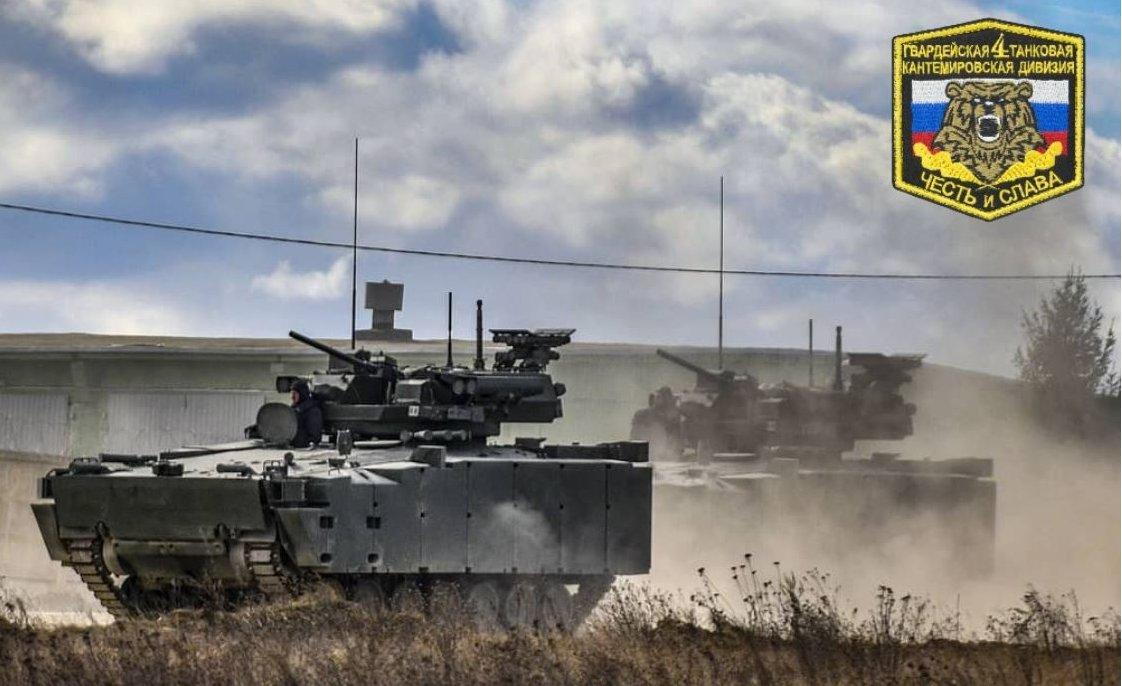 BMP-3 in Russian Army - Page 11 EWHuv8fWoAQNl9w?format=jpg