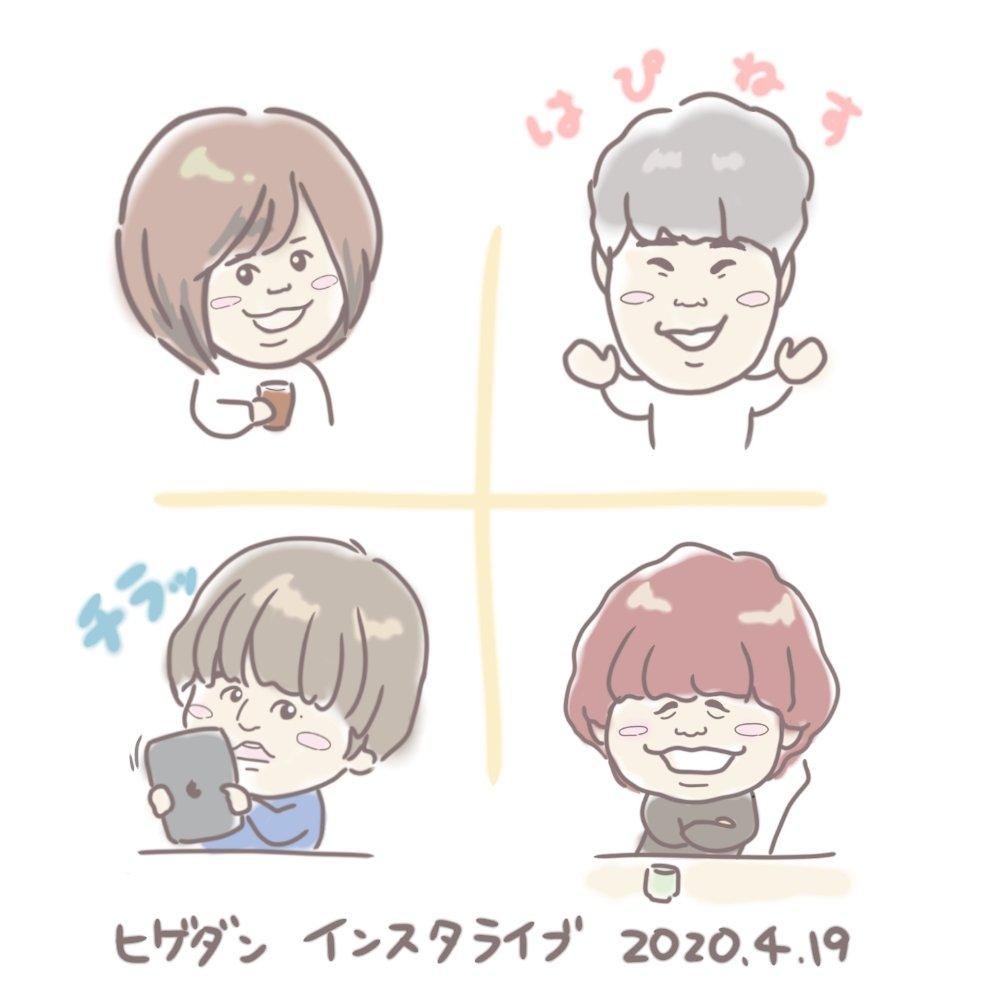 インスタ ヒゲ ダン ネクスト・ブレイク候補最右翼、ヒゲダンことOfficial髭男dism。New Digital