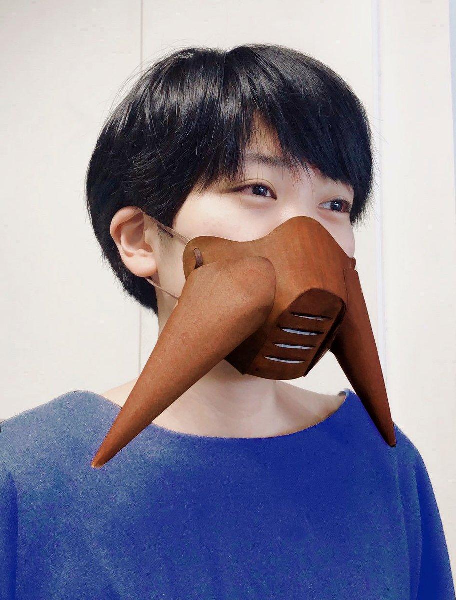 ナウシカ マスク 作り方