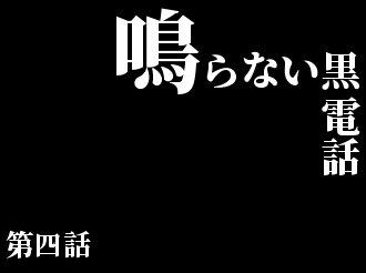 KAZUYA Channelについての関連参考画像【1】