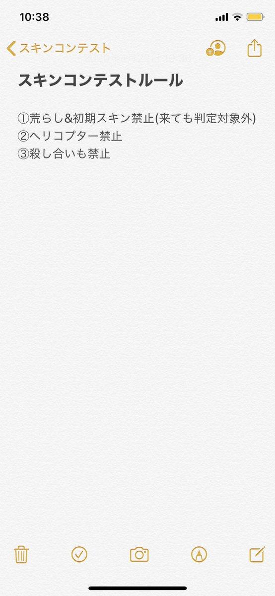 スキン フォート コンテスト ナイト ギフト!スキンコンテスト!!おにごっこ![フォートナイト][fortnite] │