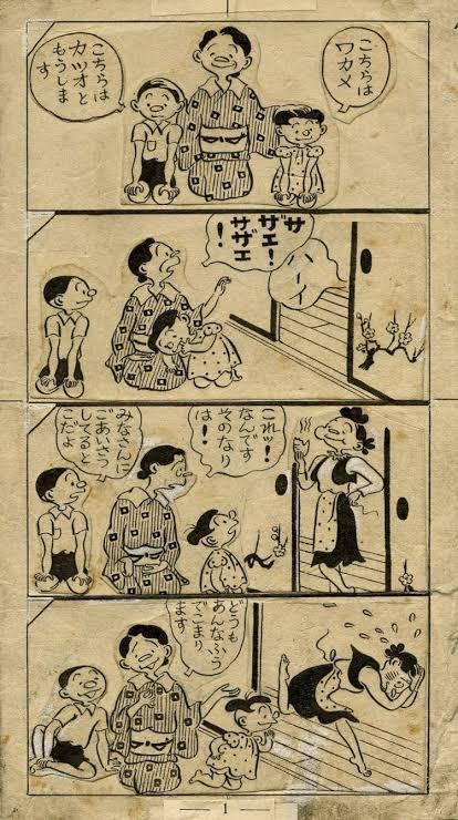 """敷島_金鵄@艦これ提督 on Twitter: """"#今日は何の日 #嵐進水日 1940年 ..."""
