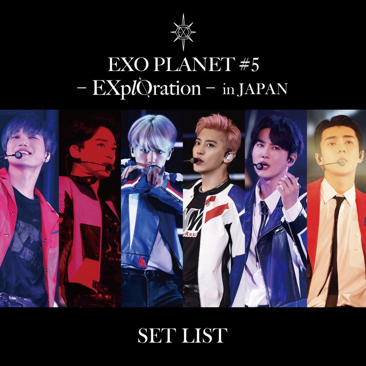 「EXO PLANET #5 - EXplOration - in JAPAN」SET LISTプレイリストを各ストリーミング配信サイトで公開! 昨年開催されたワールドツアー日本公演を思い出しながら、是非お楽しみください🕊 We are ONE👍✨ 🎧avex.lnk.to/EXOPLANET5_JAP… ※「BIRD」以外の楽曲は、韓国ソウル公演のLive音源になります。