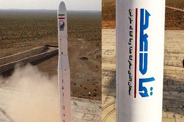 Iranian Space program EWM4ndwXsAIIw9s?format=png&name=small