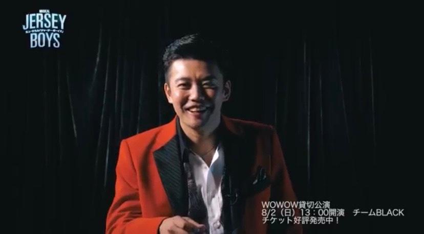 ミュージカル『ジャージー・ボーイズ』 8/2(日)★チームBLACK★ WOWOW 貸切公演 先行受