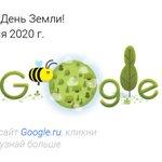 Image for the Tweet beginning: Бжж, с Днем Земли!🐝 Помоги пчелам