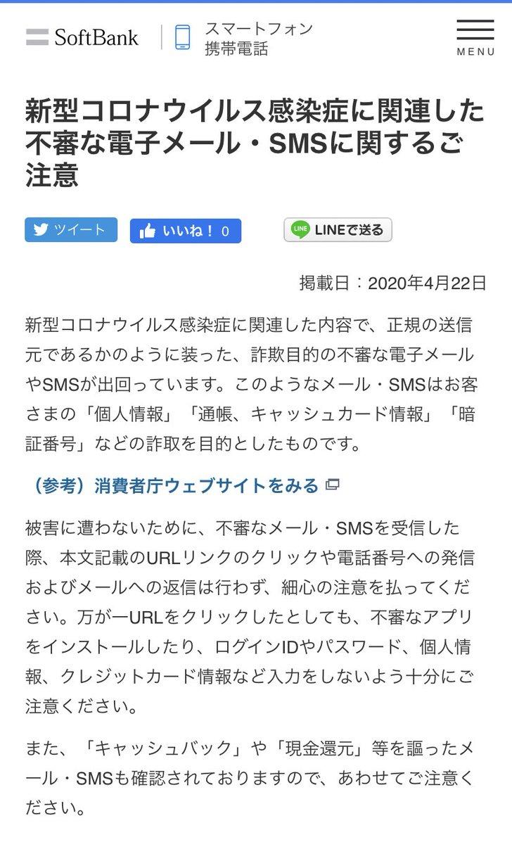 10 万 円 給付 目的