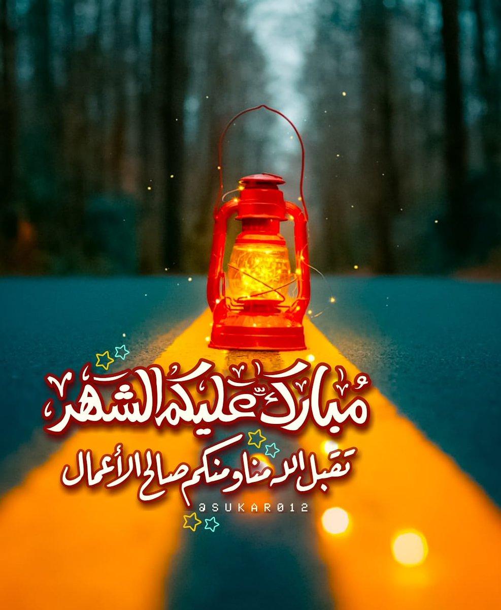 Dooolab Com مخطوطات مبارك عليكم الشهر