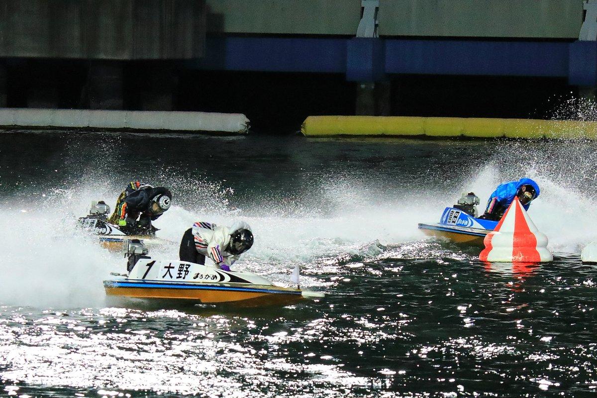 ボート 結果 本日 レース