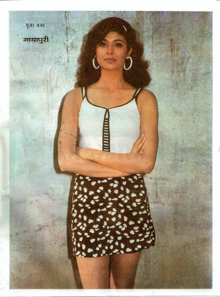 Such a beauty ❤️ @iampoojabatra in #mayapurimagazine's 2001 issue!   Read here :   #film #Bollywood #bollywoodactress #mayapuri