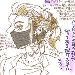 マスクの代わりにヘアバンド?!中にガーゼを入れることも出来て見た目も良い!