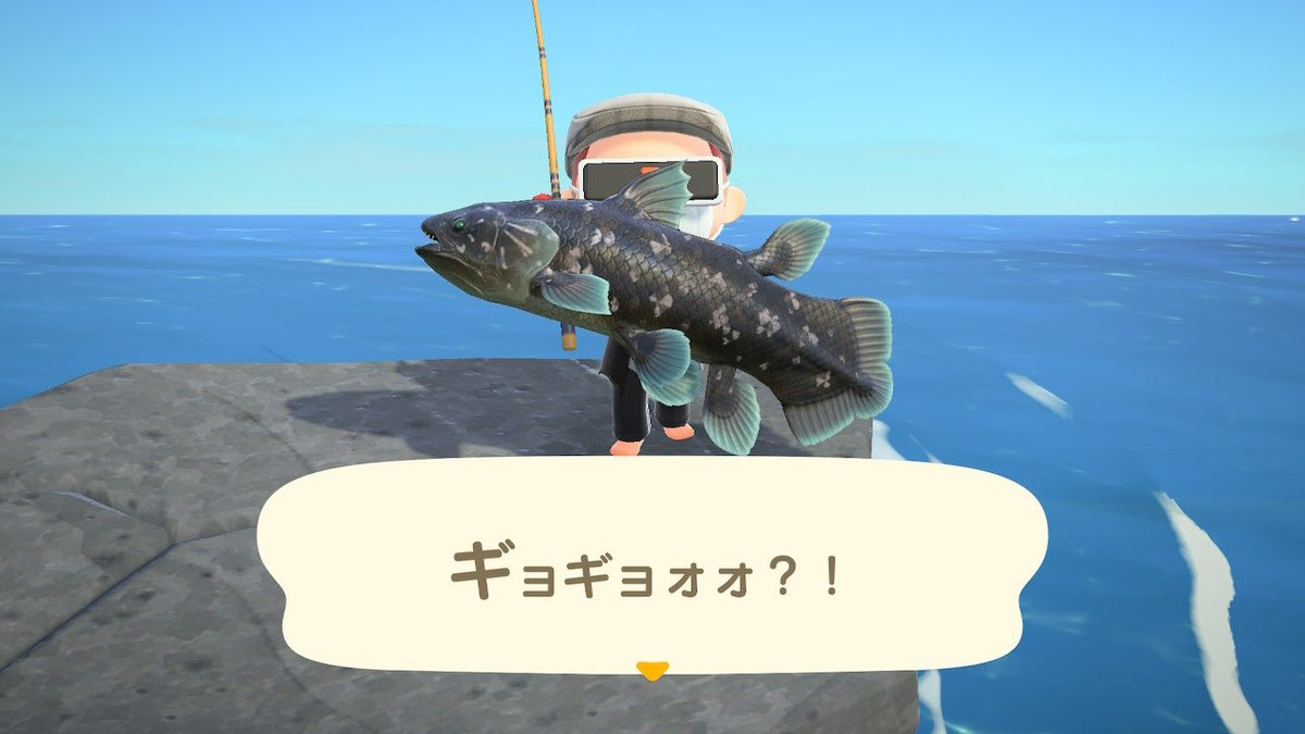 Coelacanth, here you go! #AnimalCrossing /cc @tenderlove https://t.co/M8NGaydRNh