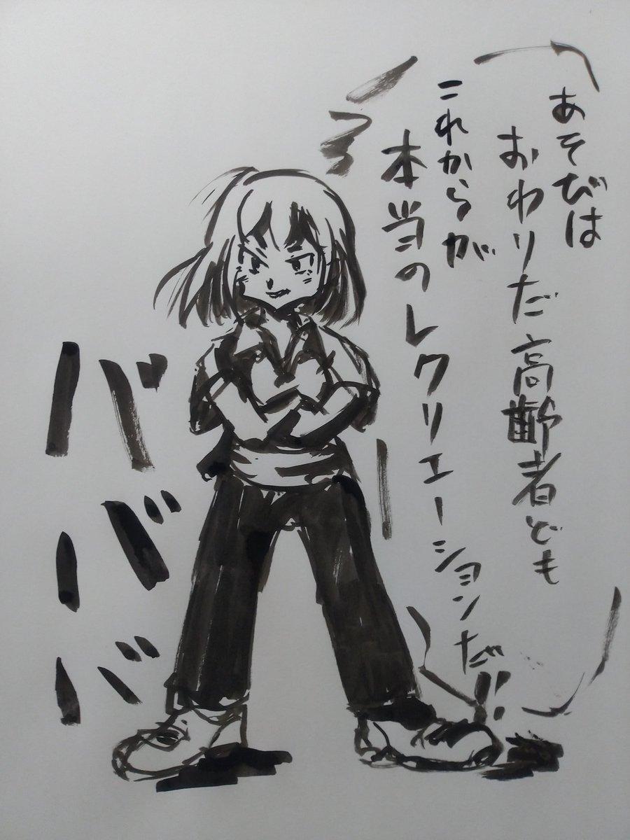 介護漫画 hashtag on Twitter