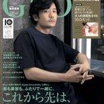 元SMA・稲垣吾郎さん(46)の最新画像がこちら!この年でこの色気はヤバすぎる!