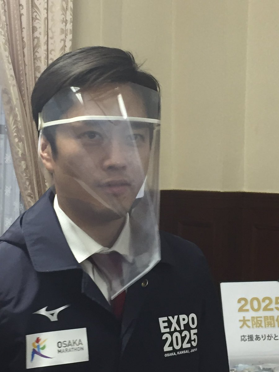 大阪 吉村 知事 ツイッター
