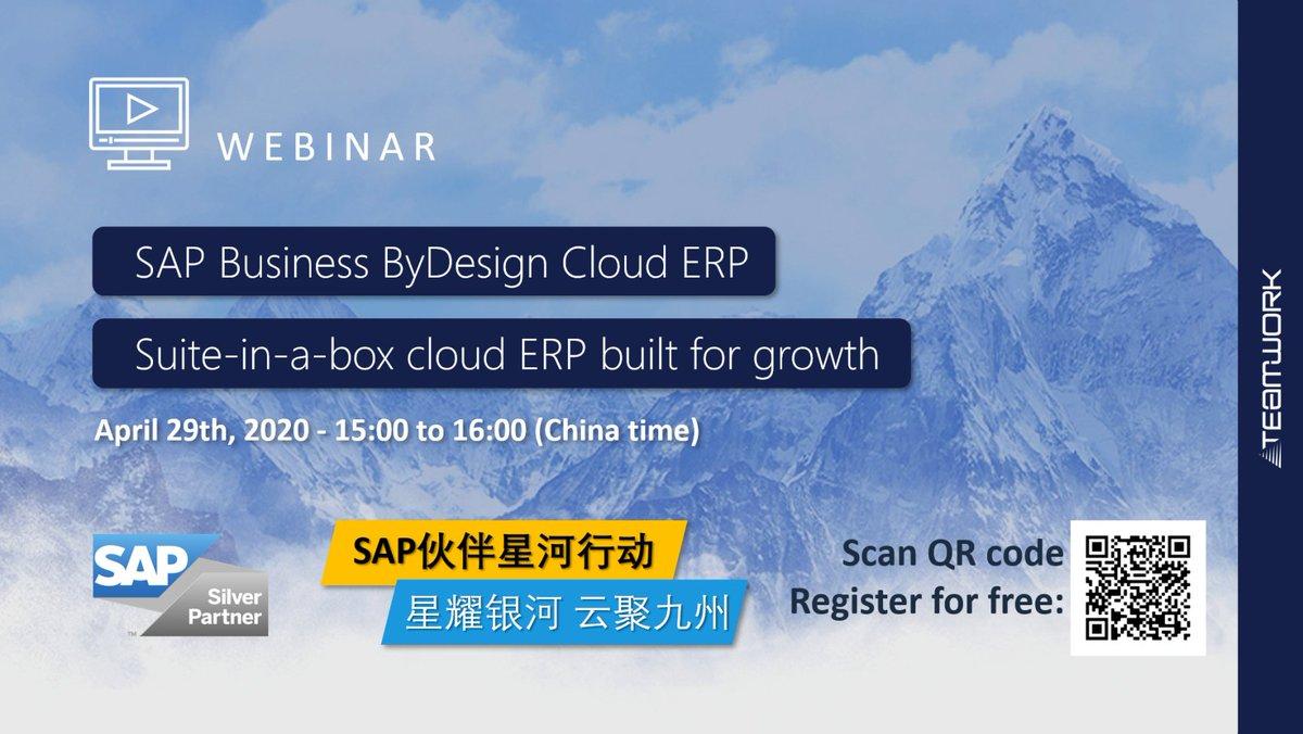 Image for the Tweet beginning: 💻#Webinar April 29th: SAP ByDesign,