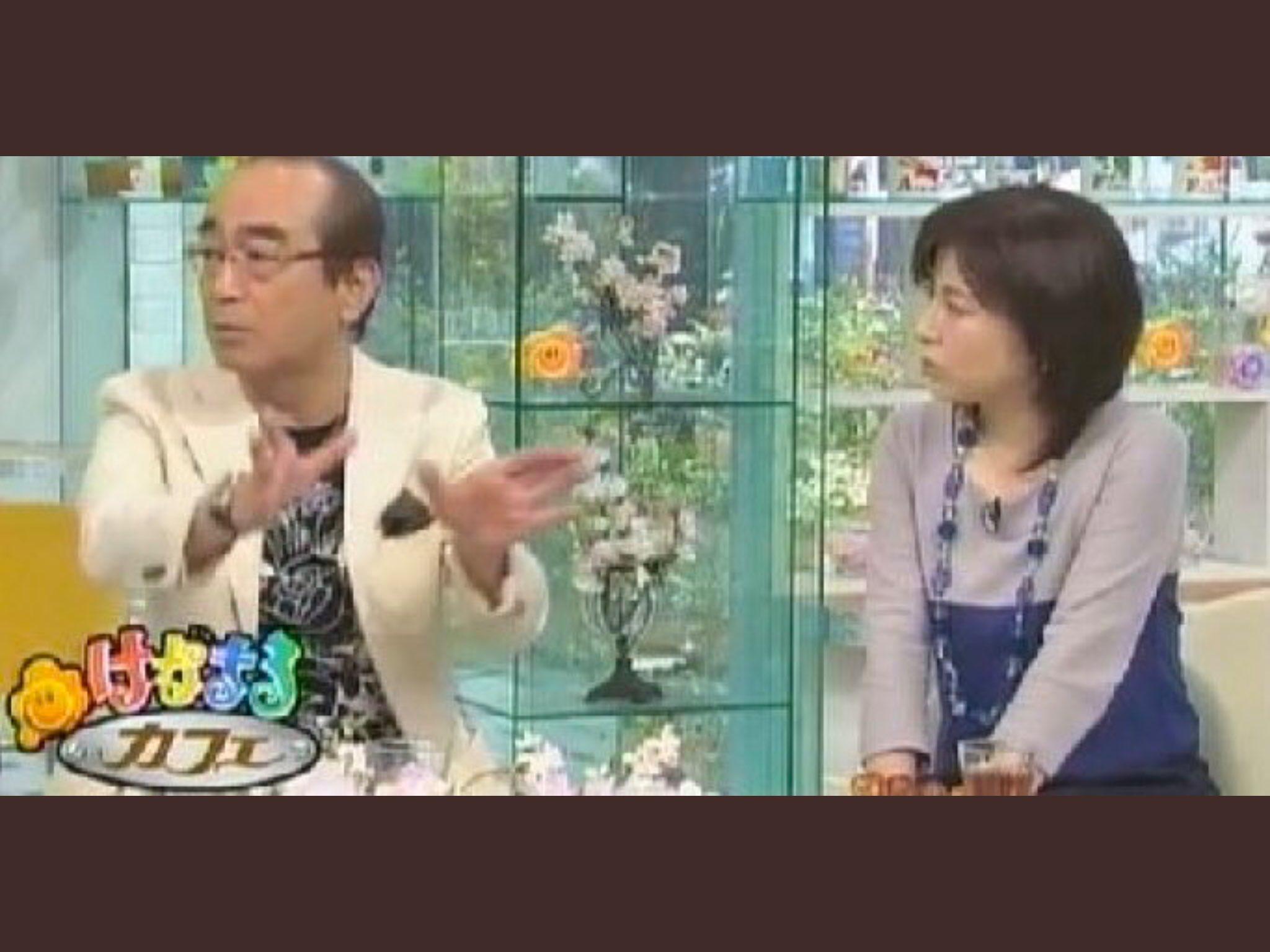 煙草 岡江久美子