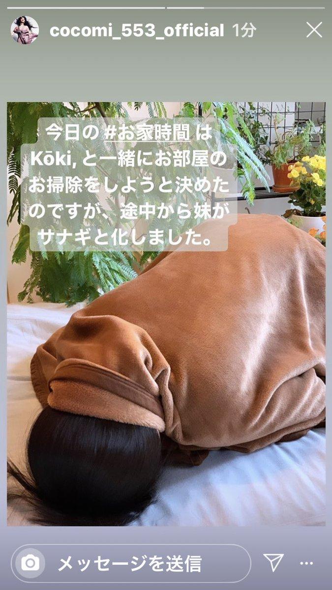 ストーリー Cocomi インスタ