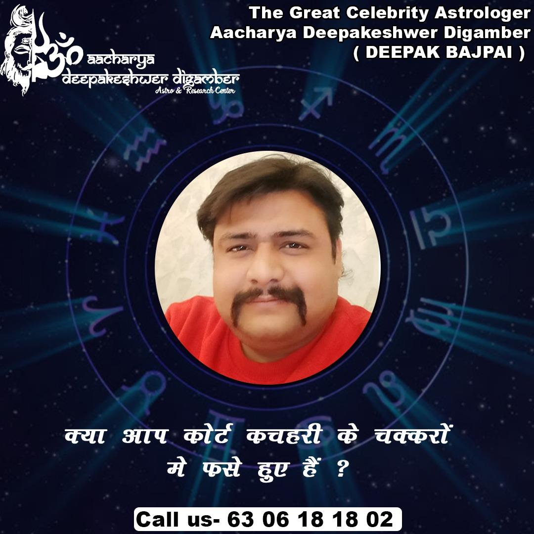 """क्या आप सालों से अदालत के चक्करों में फंसे हुए हैं ? कोई और रास्ता नजर नहीं आता ? तो संपर्क करें """"आचार्य दीपकेश्वर दिगम्बर जी"""" से । कॉल करें :- 630 618 1802,                  700 729 2013  #AstrologyFacts #astrology #solutionforproblems #reasonbehindeverything"""