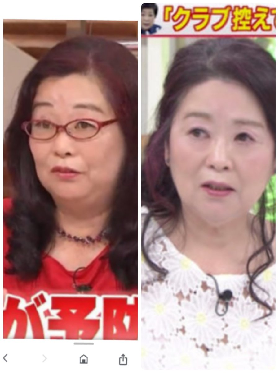 晴恵 岡田 白鴎 プロフィール 大学