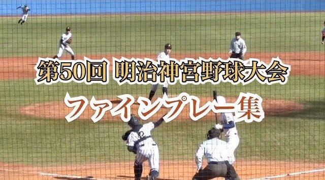 野球 高崎 部 リアルタイム ツイッター 大 健