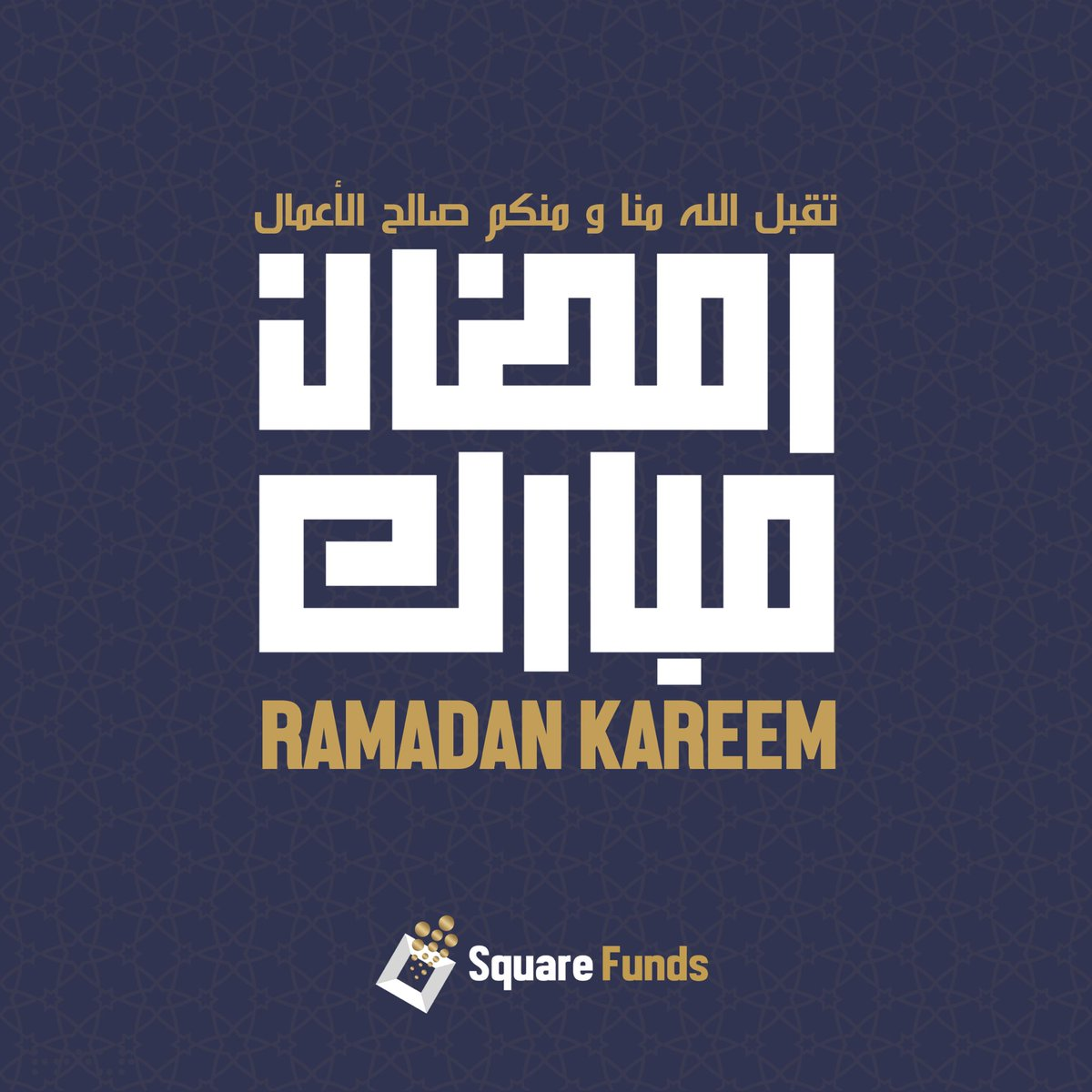 May you all have a blessed Ramadan 🌙 #Bahrain #SquareFunds https://t.co/GATxUA77B2