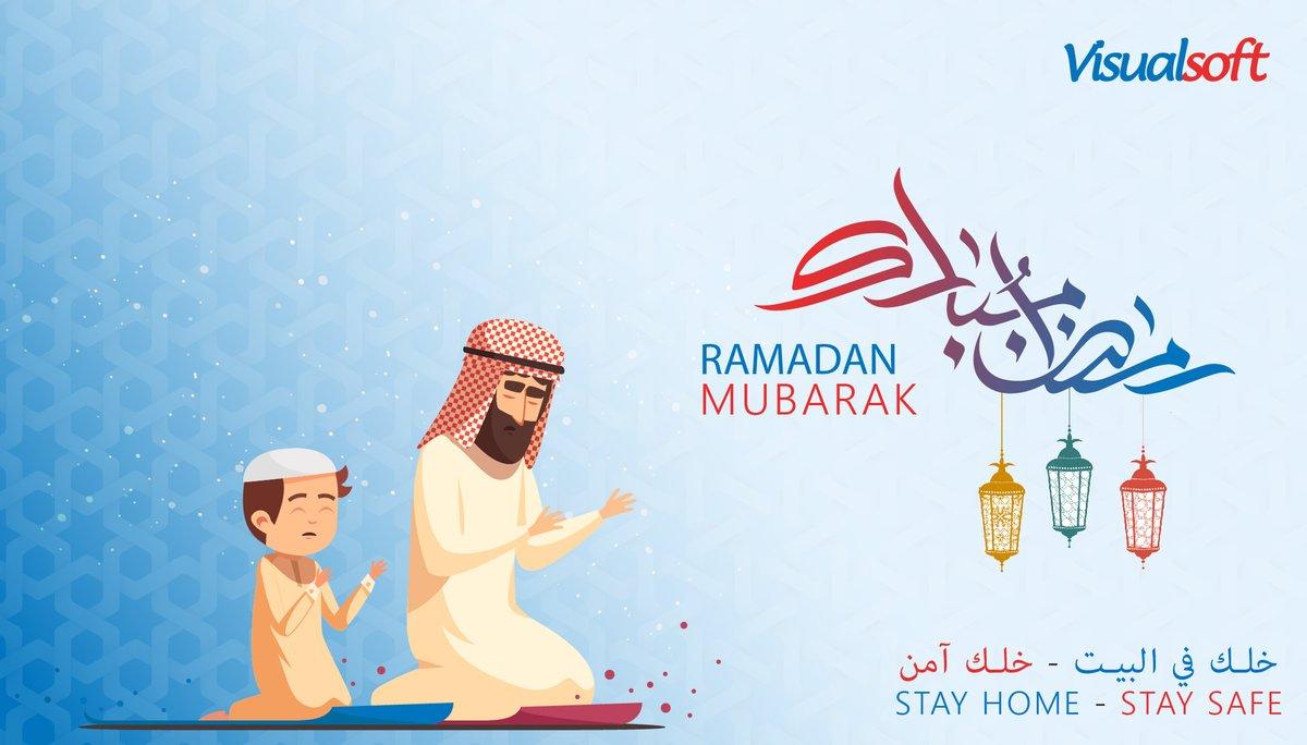 #رمضان_مبارك #خلك_في_البيت