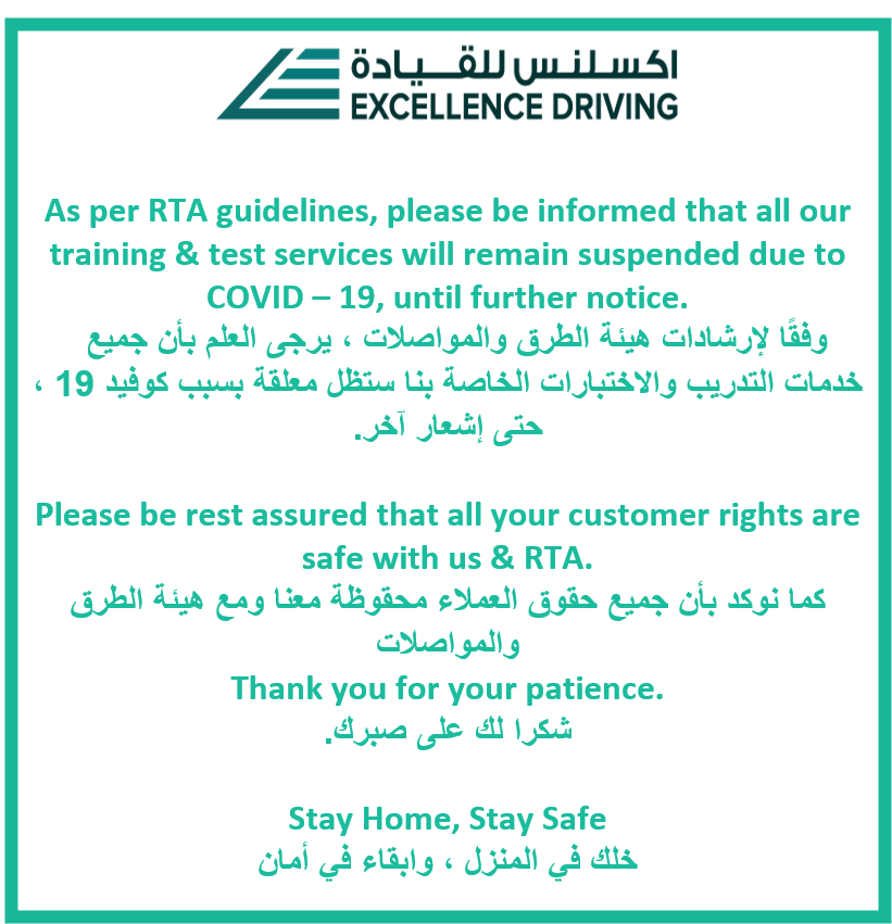 Stay at home and stay safe. Our centre is closed until further notice. Online learning continues, where you can complete your mandatory lessons or just refresh your skills. #excellencedriving #rta #covid19 #update