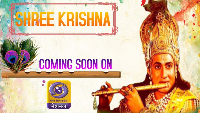 #ShriKrishna - COMING SOON on @DDNational  IMAGES, GIF, ANIMATED GIF, WALLPAPER, STICKER FOR WHATSAPP & FACEBOOK