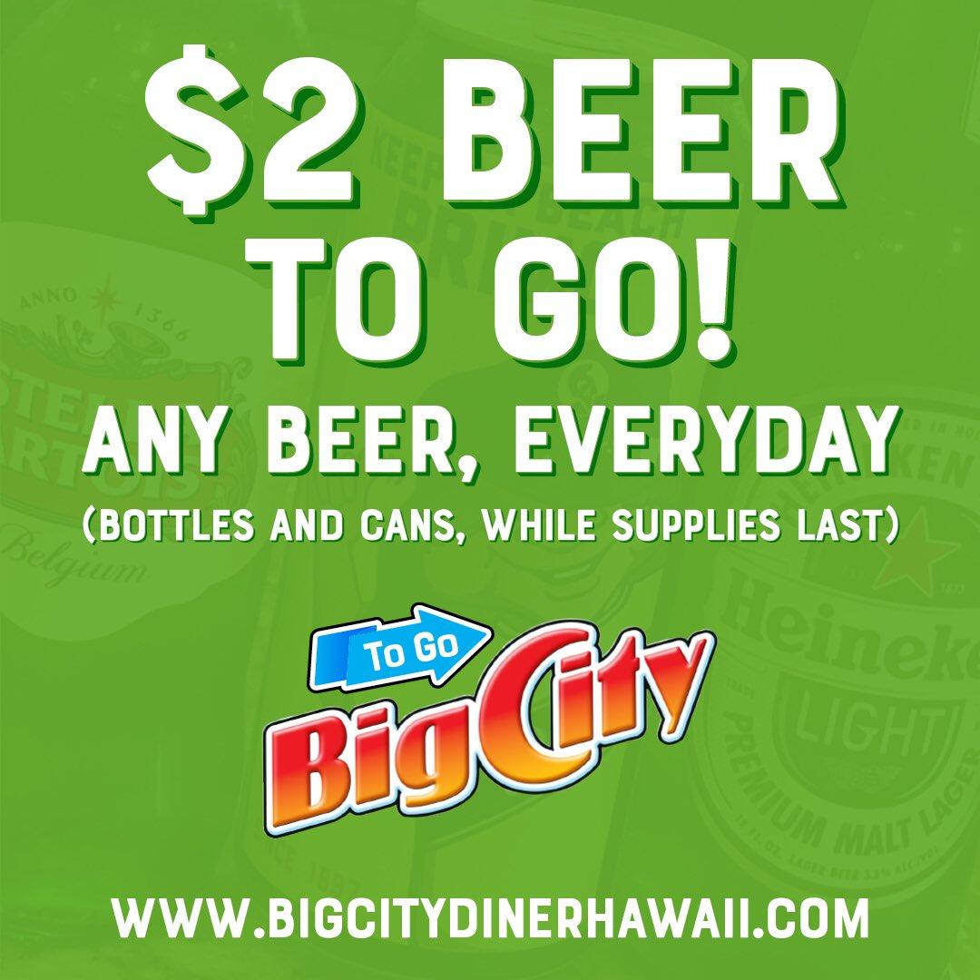 $2🍻BEERS-2-GO EVERYDAY at @BigCityDiner at @Pearlridge @KailuaNEWS @KaimukiHawaii & @WaipioCenter #BigCityDiner #KaimukiEATS #WaipioCenter #Hawaii #Aloha #Beer #HappyHourEveryDay #HawaiiStrong #Friends #ComfortFood #StressRelief #YummyFOOD #BestBar