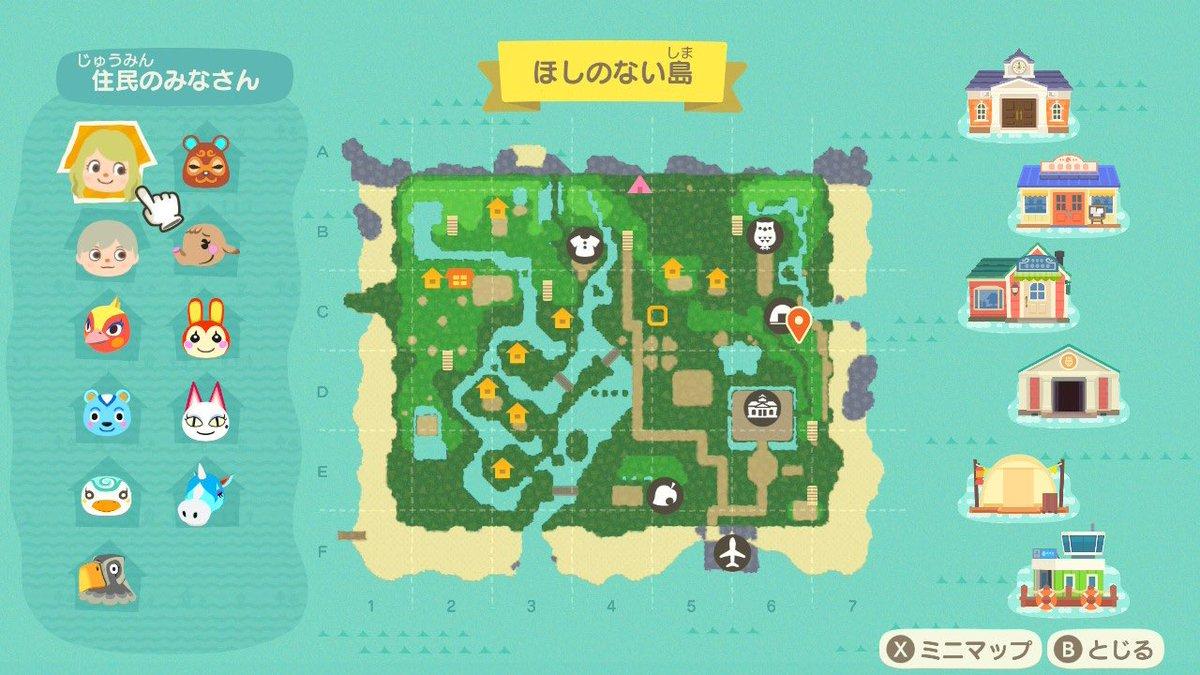 島 マップ あつ森 レイアウト