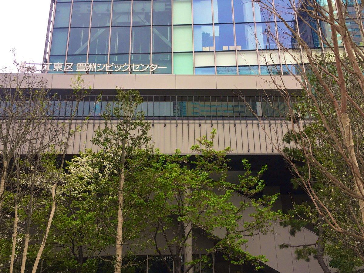 三井 ガーデン ホテル 豊洲