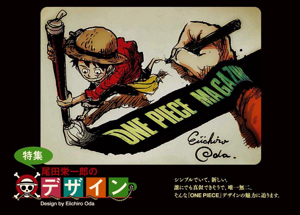 One Piece Vol 9