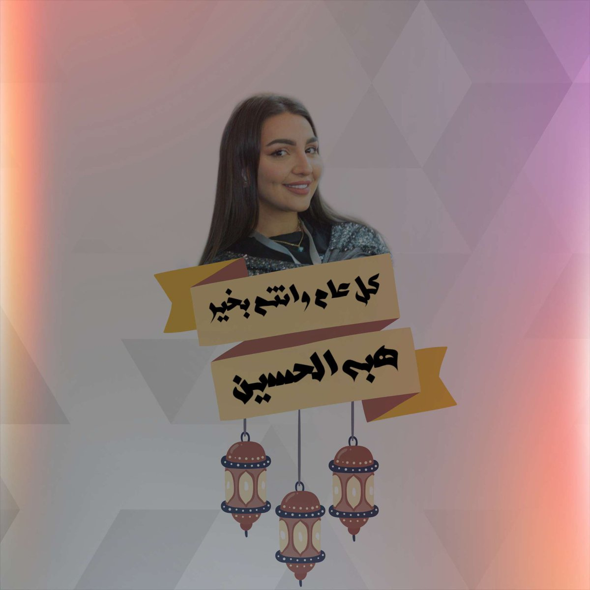 Tweety S Medii Od Uzivatele هبه آلحسين Hebamedia1 Twitter