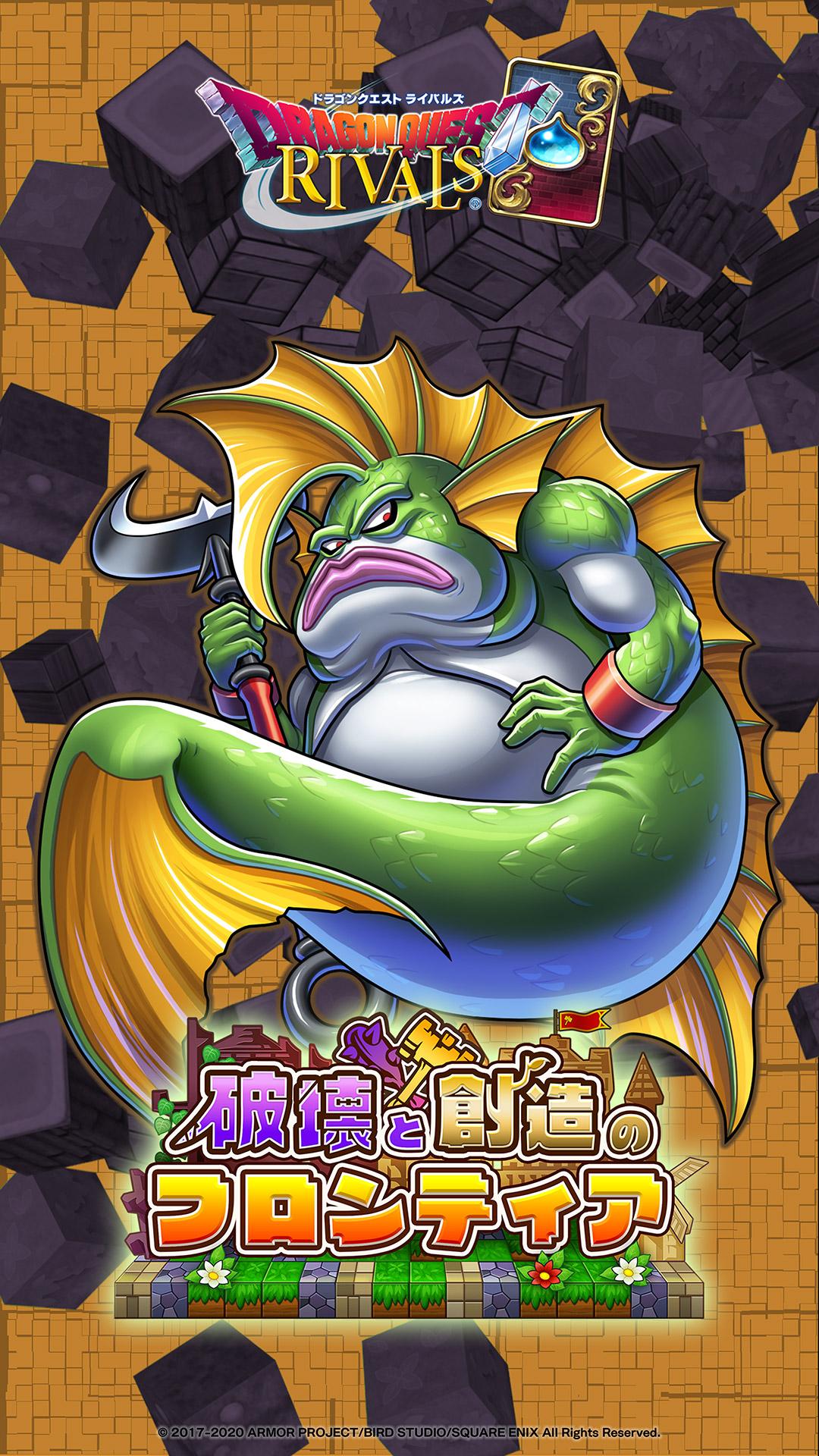 ドラゴンクエストライバルズ エース公式 第10弾拡張カードのリリースまであと 4日 本日は占い師のレジェンドレアカード 魔王グラコス の壁紙を用意しました ぜひスマホへ設定して配信に備えてください Dqライバルズ